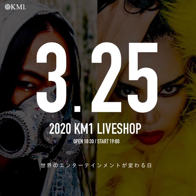 【公演中止】KENTO / FUJIKO