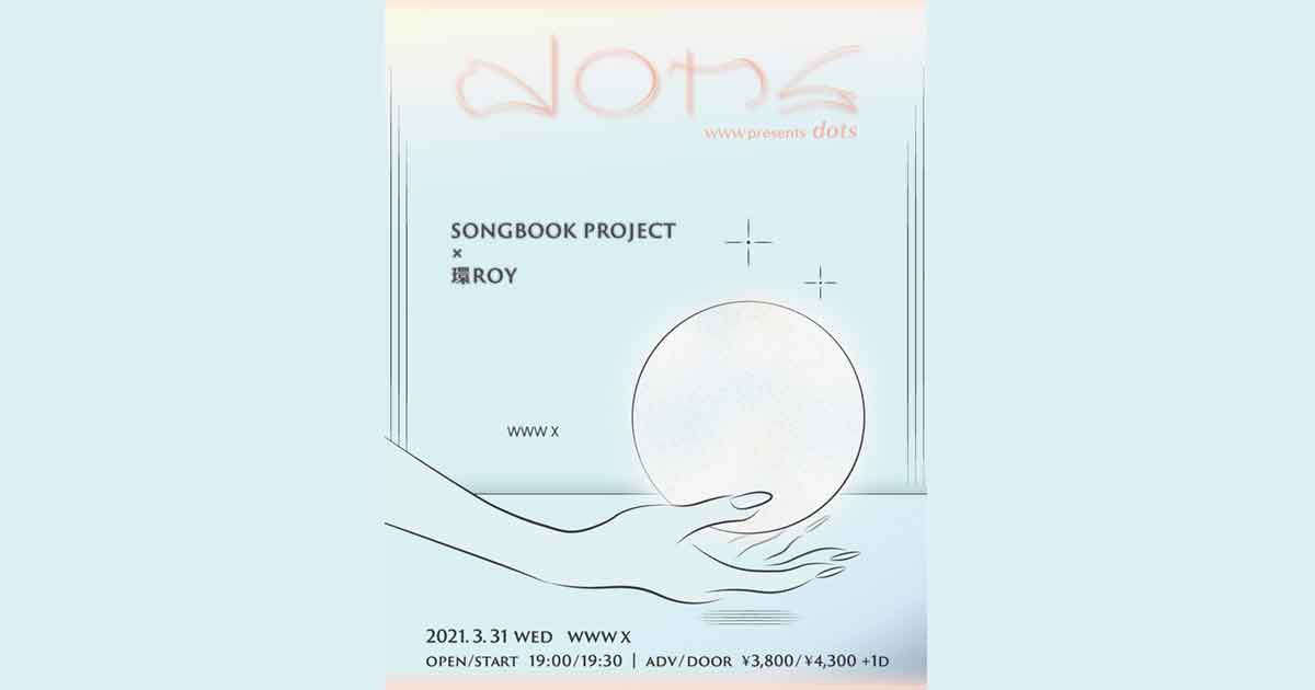 SONGBOOK PROJECT / 環ROY