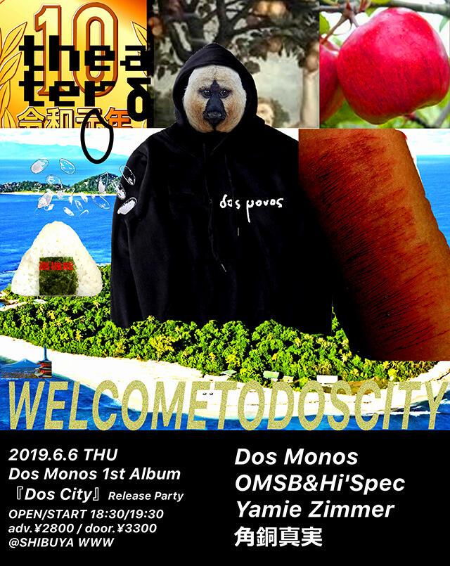 Dos Monos / OMSB & Hi'Spec / YamieZimmer / 角銅真実