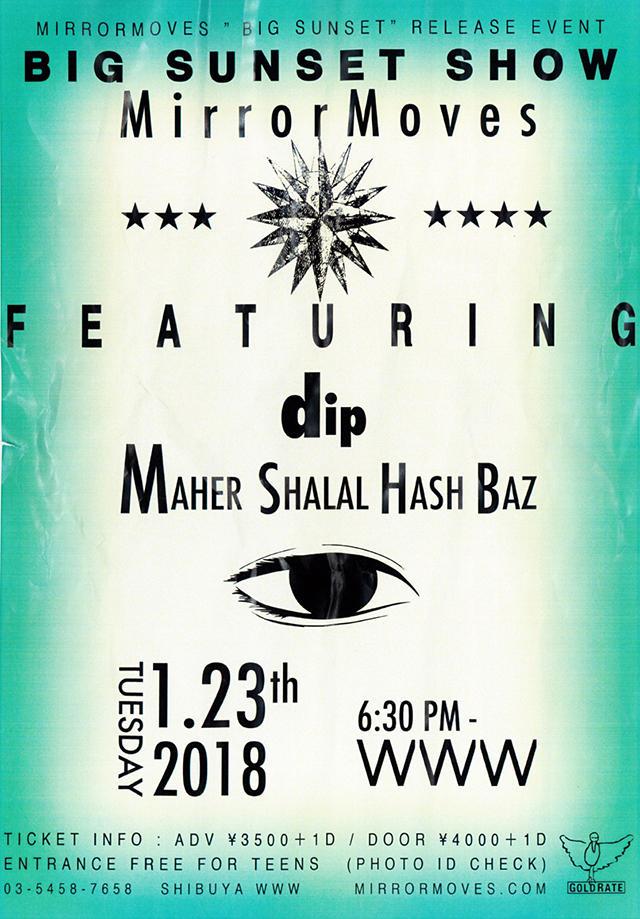 MirrorMoves / dip / Maher Shalal Hash Baz