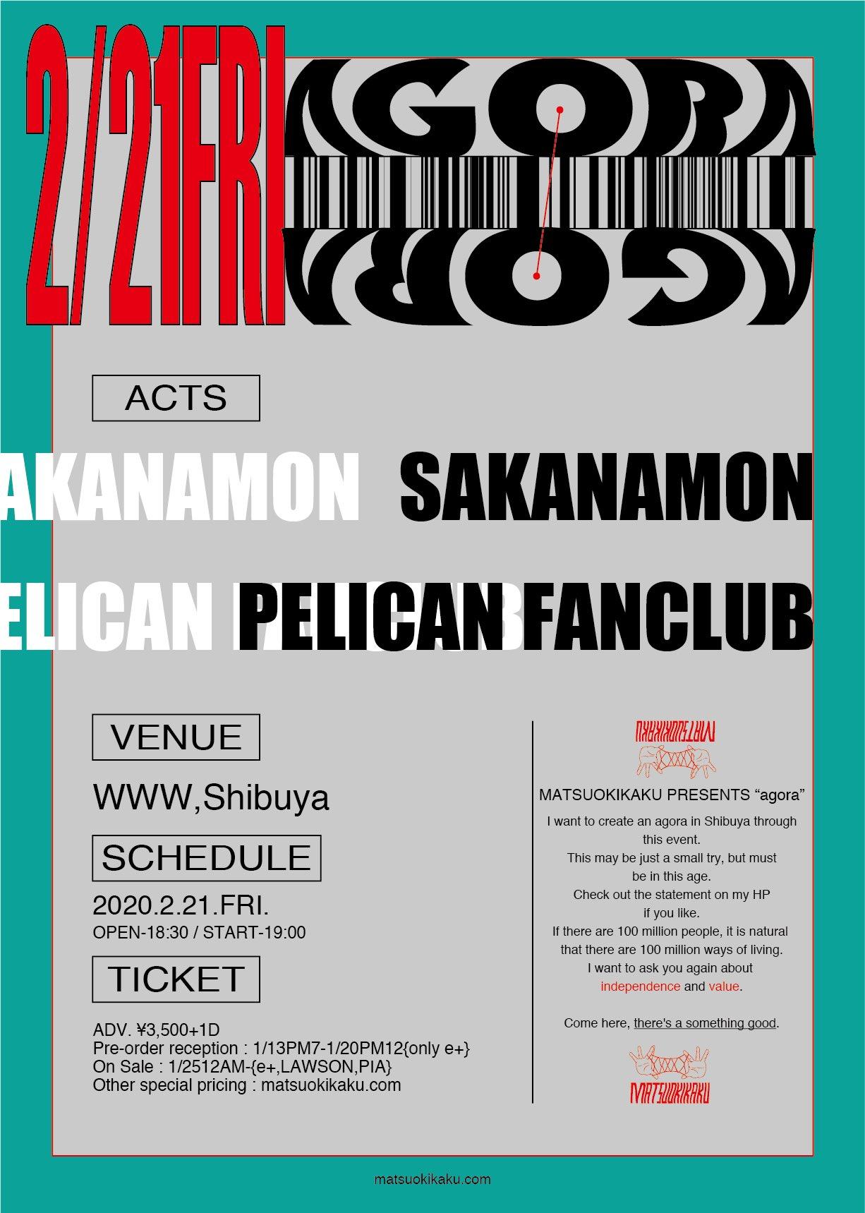 SAKANAMON / PELICAN FANCLUB