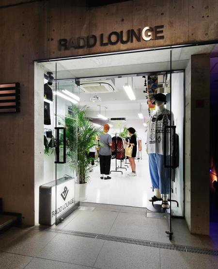 1 Radd Lounge.jpg