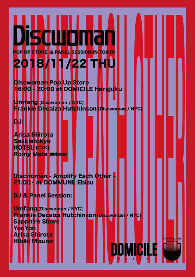 [FLYER]-11.22-Discwoman-Pop-Up-&-Panel-Session.jpg