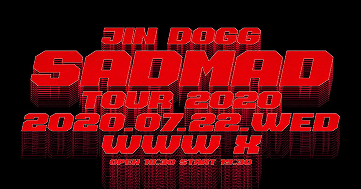 【振替公演】LIVE:JIN DOGG / GUEST LIVE:釈迦坊主 / TYOSiN / ZERRY / DJ:FUJI TRILL