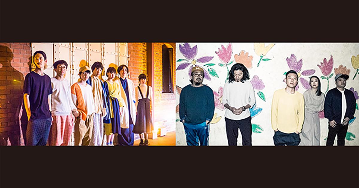 Special Favorite Music / bonobos / オープニングアクト:阿佐ヶ谷ロマンティクス
