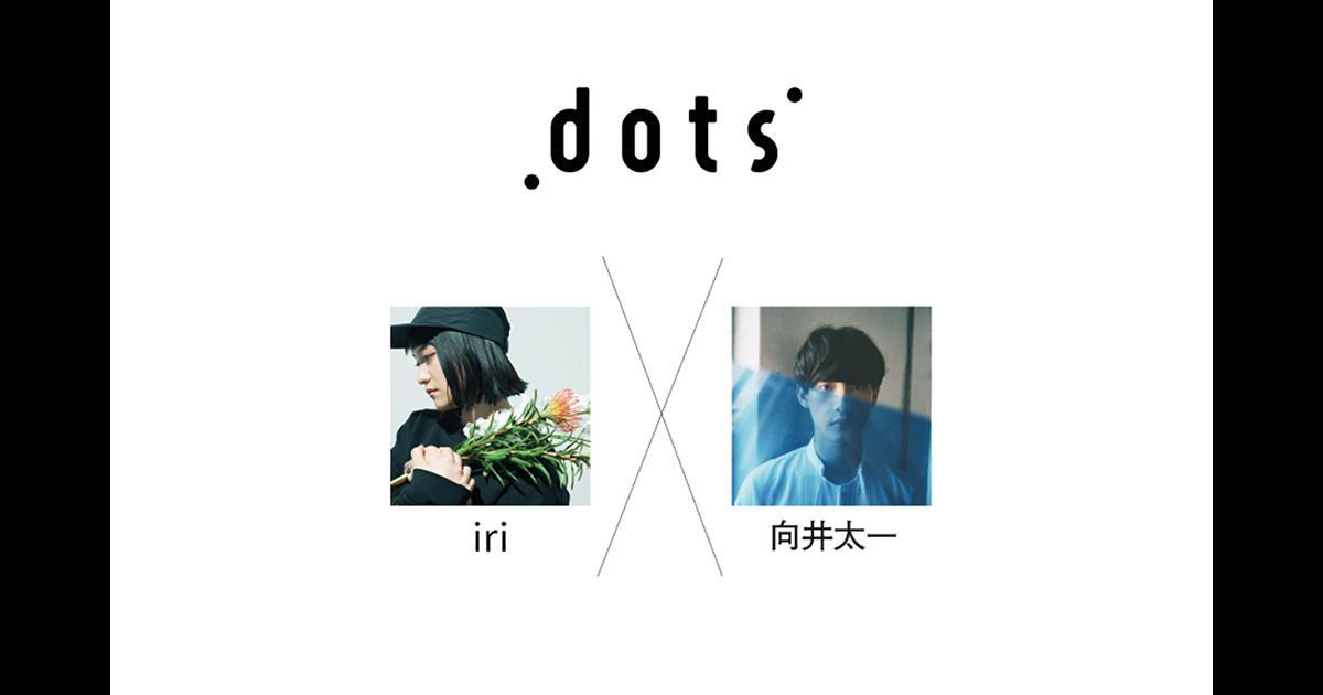 iri / 向井太一