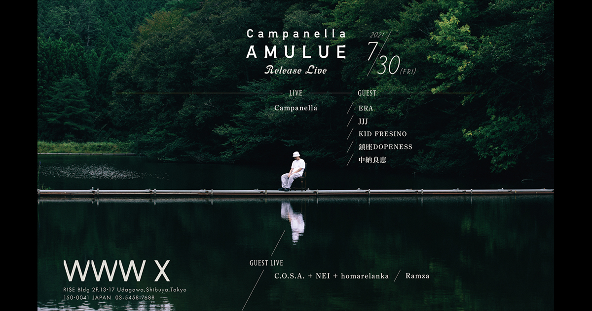 [LIVE] : Campanella [GUEST] : ERA / JJJ / KID FRESINO / 鎮座DOPENESS / 中納良恵 [GUEST LIVE] : C.O.S.A. + NEI + homarelanka / Ramza