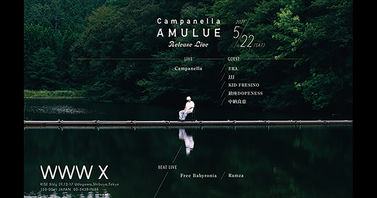 [LIVE]:Campanella / [GUEST]:ERA / JJJ / KID FRESINO / 鎮座DOPENESS / 中納良恵 / [BEAT LIVE]:Ramza / Free Babyronia