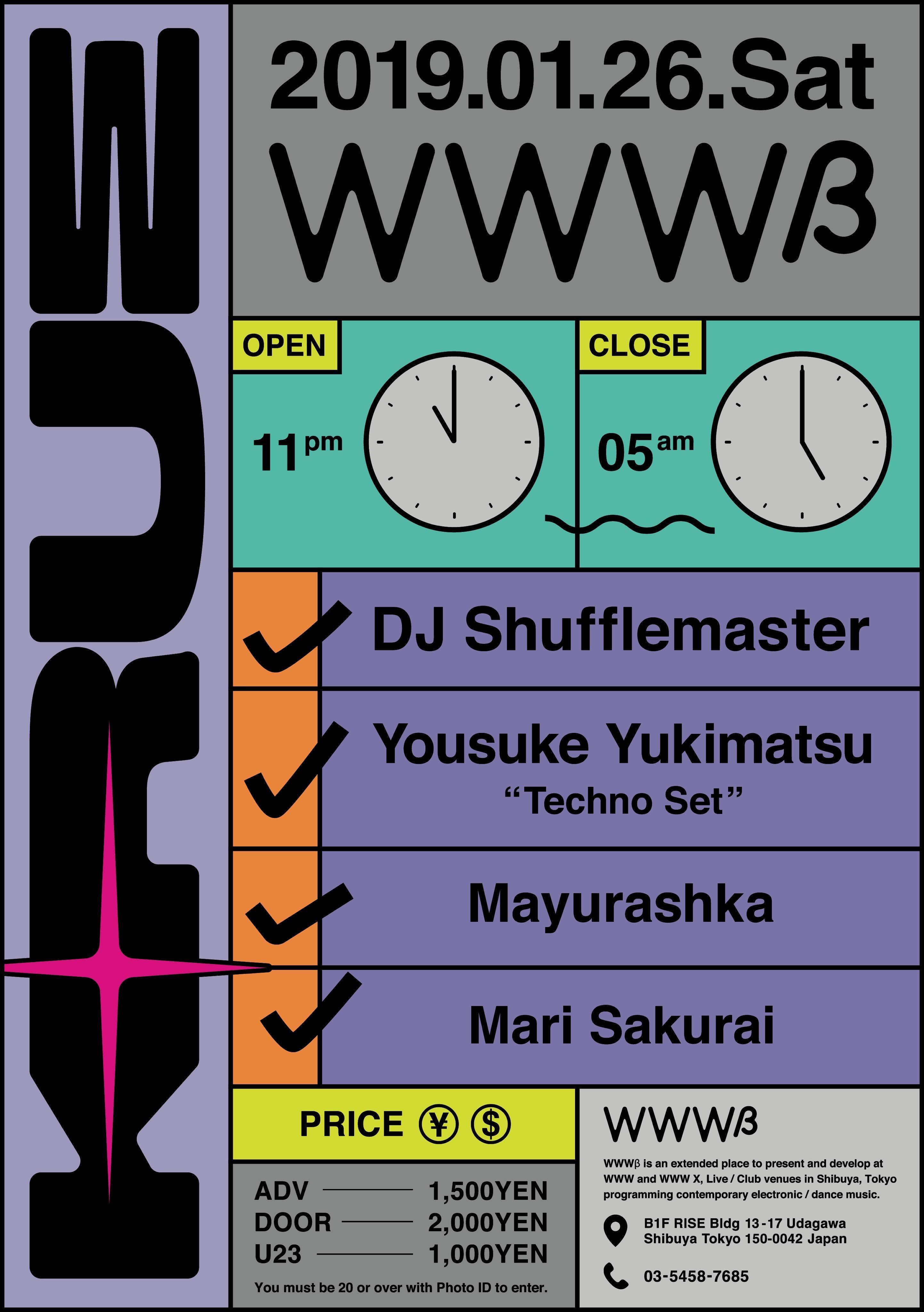 DJ Shufflemaster / Yousuke Yukimatsu - Techno Set -  / Mayurashka / Mari Sakurai