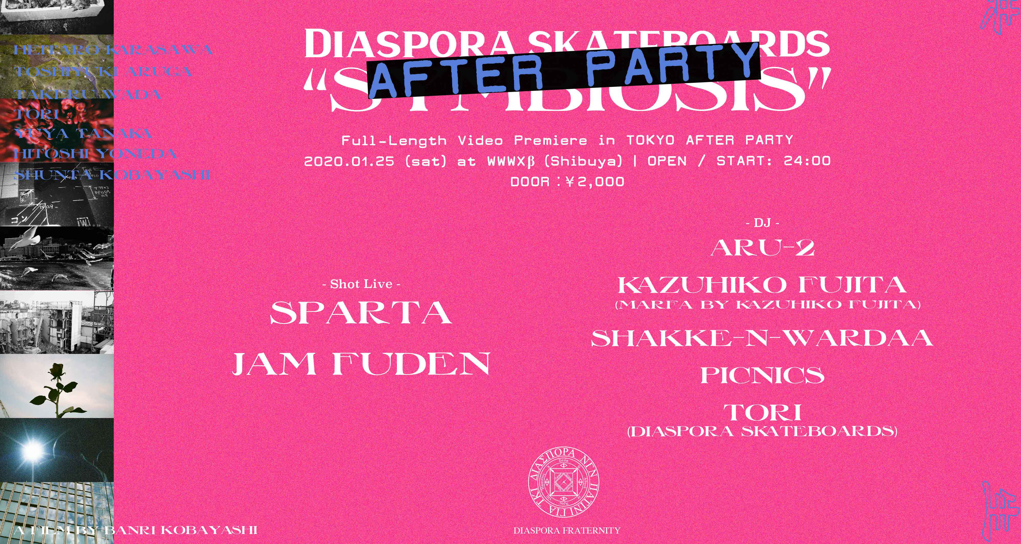 SPARTA / JAM FUDEN / Aru-2 / Kazuhiko Fujita(Marfa by Kazuhiko Fujita) / shakke-n-wardaa / Picnics / TORI(Diaspora skateboards)