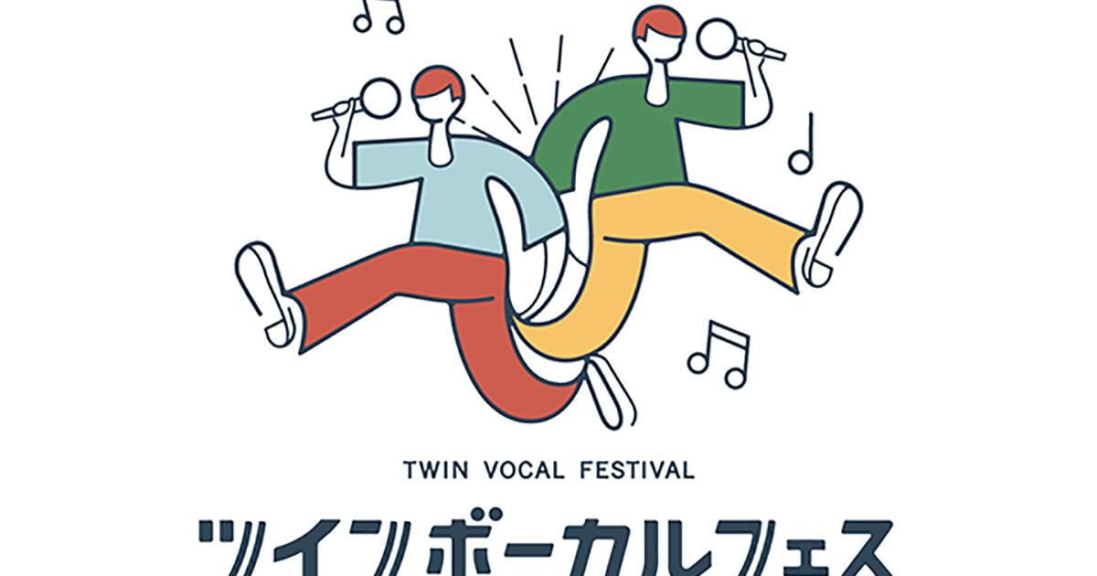 シナリオアート / 東京カランコロン / そこに鳴る / ONIGAWARA / 高高-takataka- / EARNIE FROGs / THE INCOS