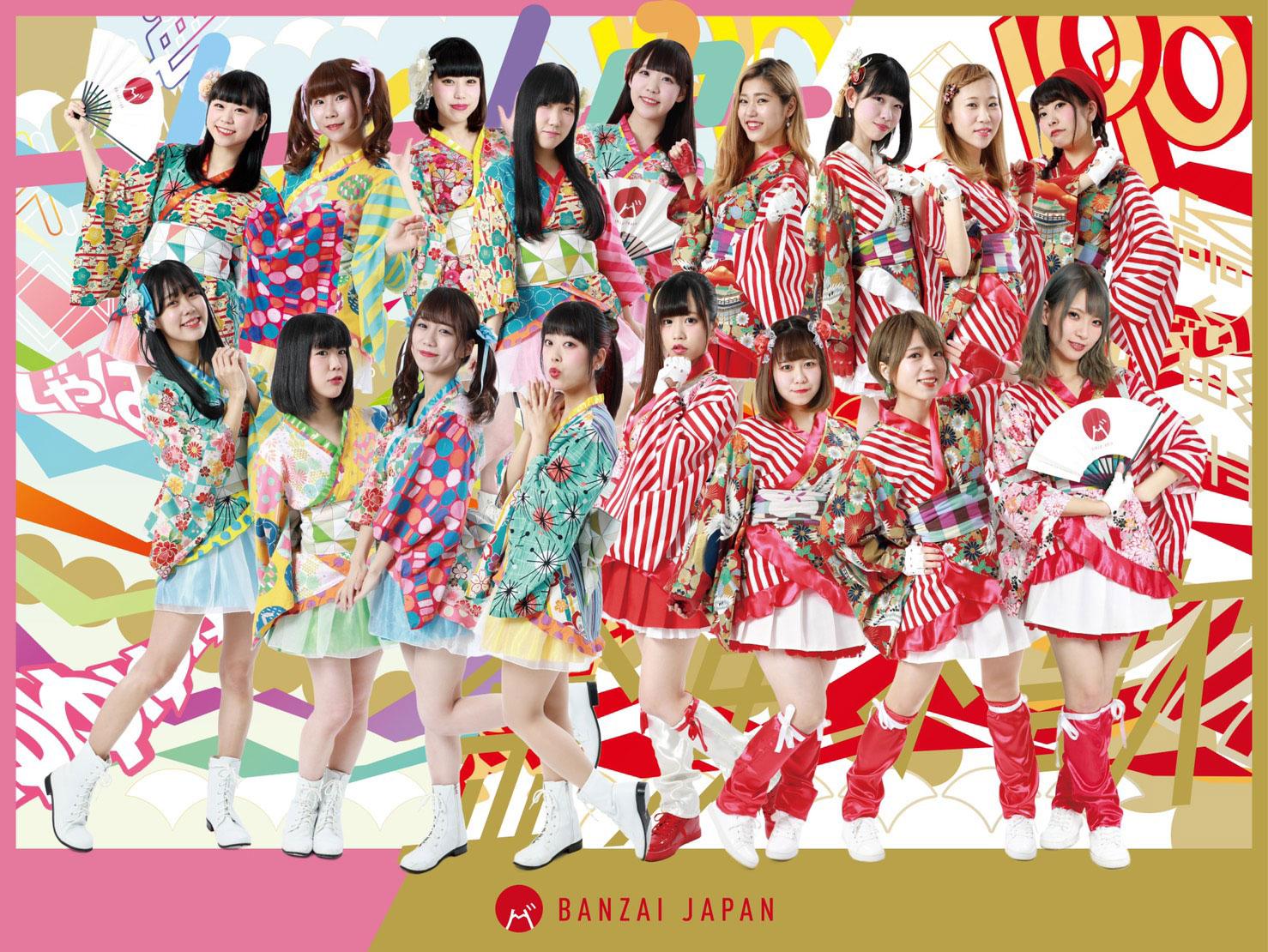 【公演延期】BANZAI JAPAN