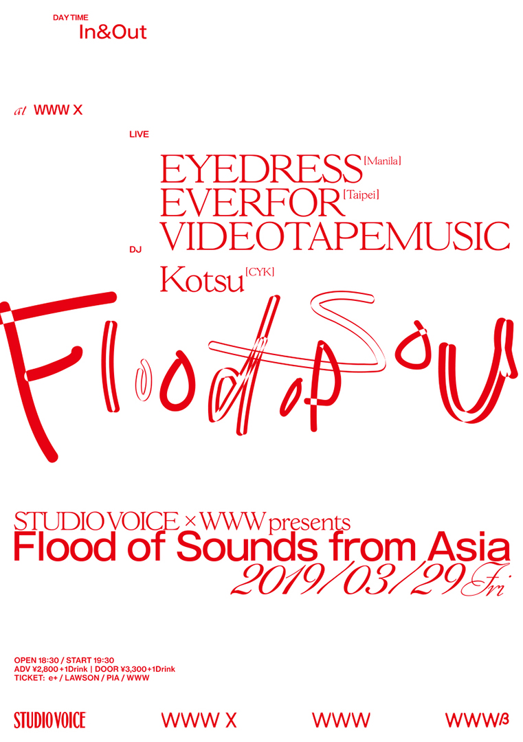 EYEDRESS / EVERFOR / VIDEOTAPEMUSIC / Kotsu [CYK]