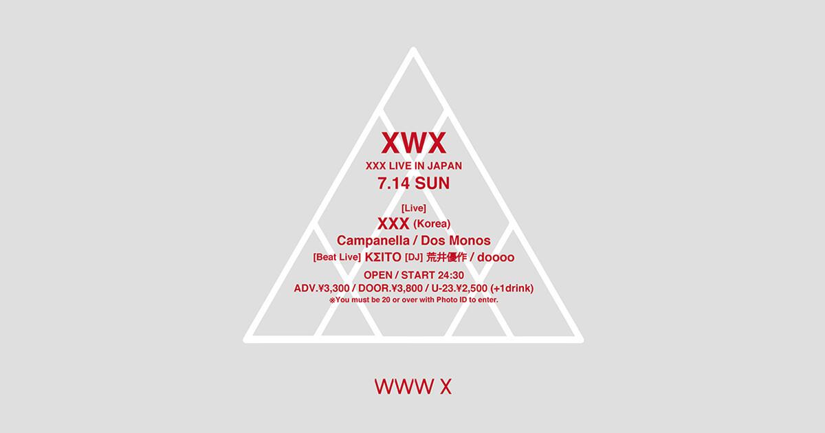 [Live] XXX (Korea) / Campanella / Dos Monos [Beat Live] KΣITO [DJ] doooo / 荒井優作