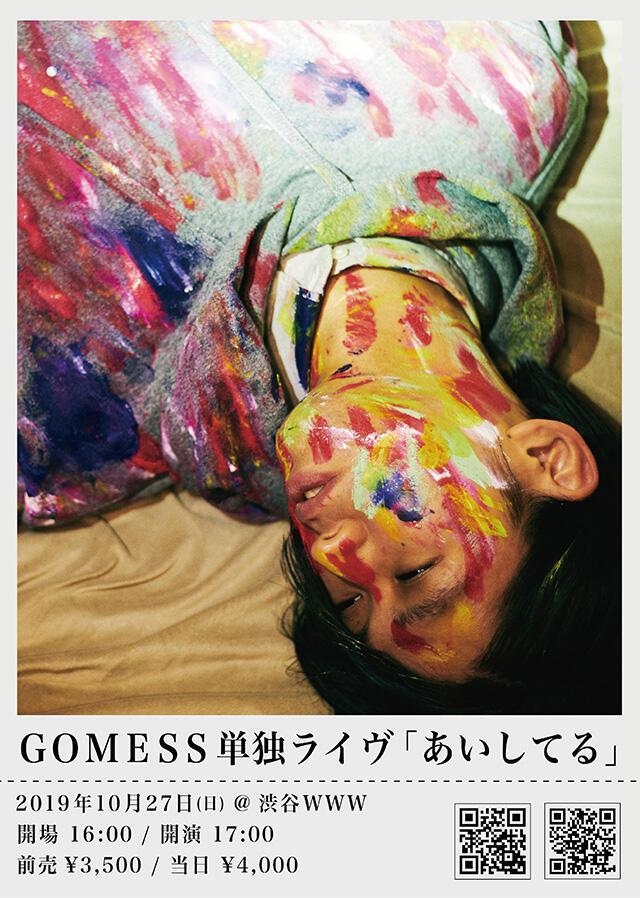 GOMESS