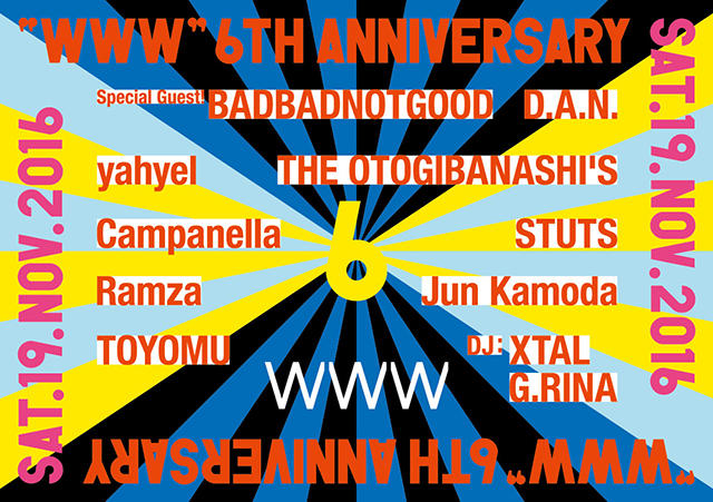 D.A.N. / THE OTOGIBANASHI'S / Campanella / STUTS / TOYOMU / Ramza / yahyel / Jun Kamoda / DJ:XTAL , G.RINA / Special Guest:BADBADNOTGOOD(40min. short set)
