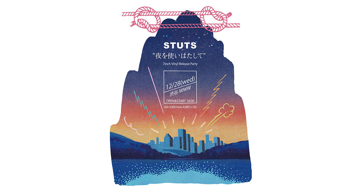 STUTS LIVE SET Feat. PUNPEE, KMC, JJJ, CHIYORI, Alfred Beach Sandal, VJ mitchel / [GUEST LIVE] hitomitoi clubset (Guitar Kashif & DJ Mr.MELODY) / OMSB & Hi'Spec / [GUEST DJ] COMPUMA / PUNPEE
