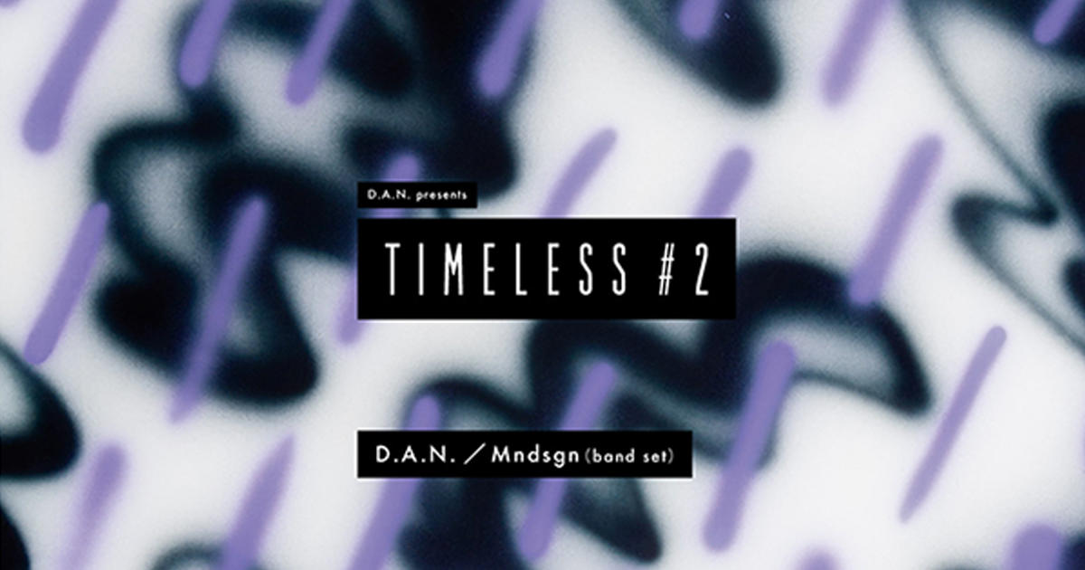 D.A.N. / Mndsgn(band set)