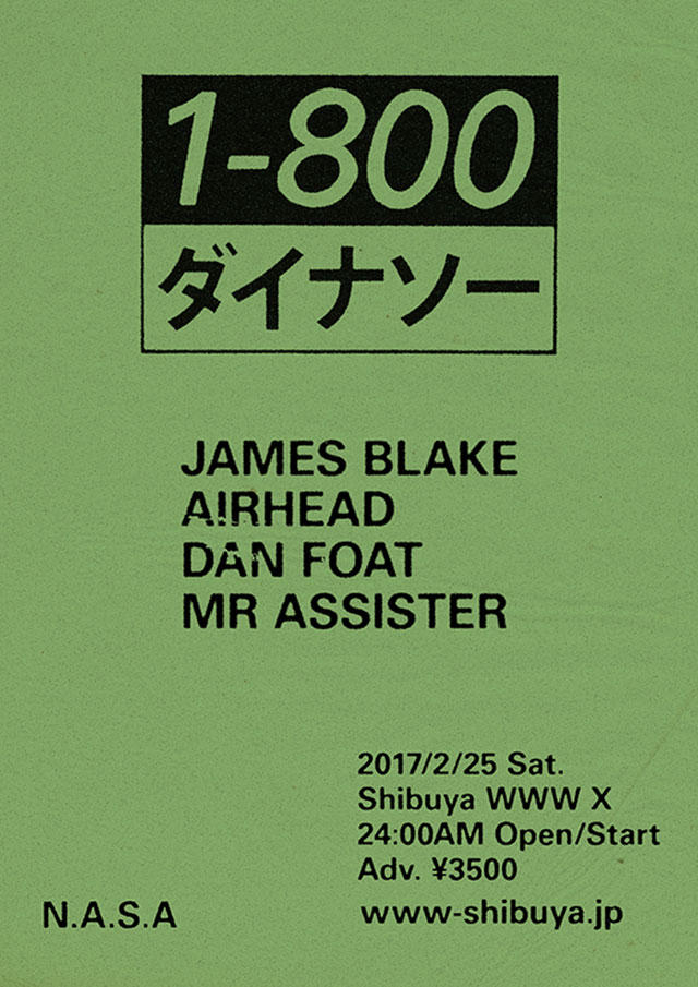 DJ:JAMES BLAKE / AIRHEAD / DAN FOAT / Mr Assister