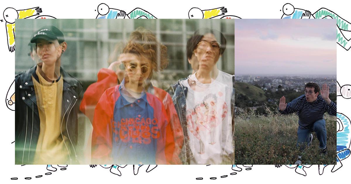 Tempalay / Jerry Paper / オープニングアクト:ドミコ