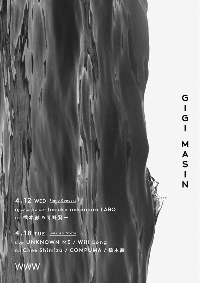 Gigi Masin / opening guest: haruka nakamura LABO / DJ: 橋本徹 & 青野賢一