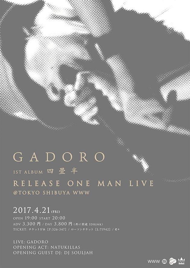 GADORO / Opening Act: NATUKILLAS / Opening Guest DJ:DJ SOULJAH / VJ mitchel
