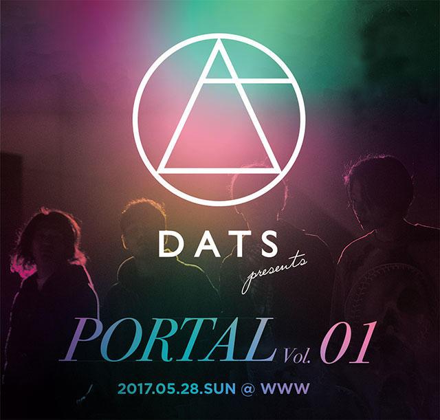 DATS / 雨のパレード / 向井太一