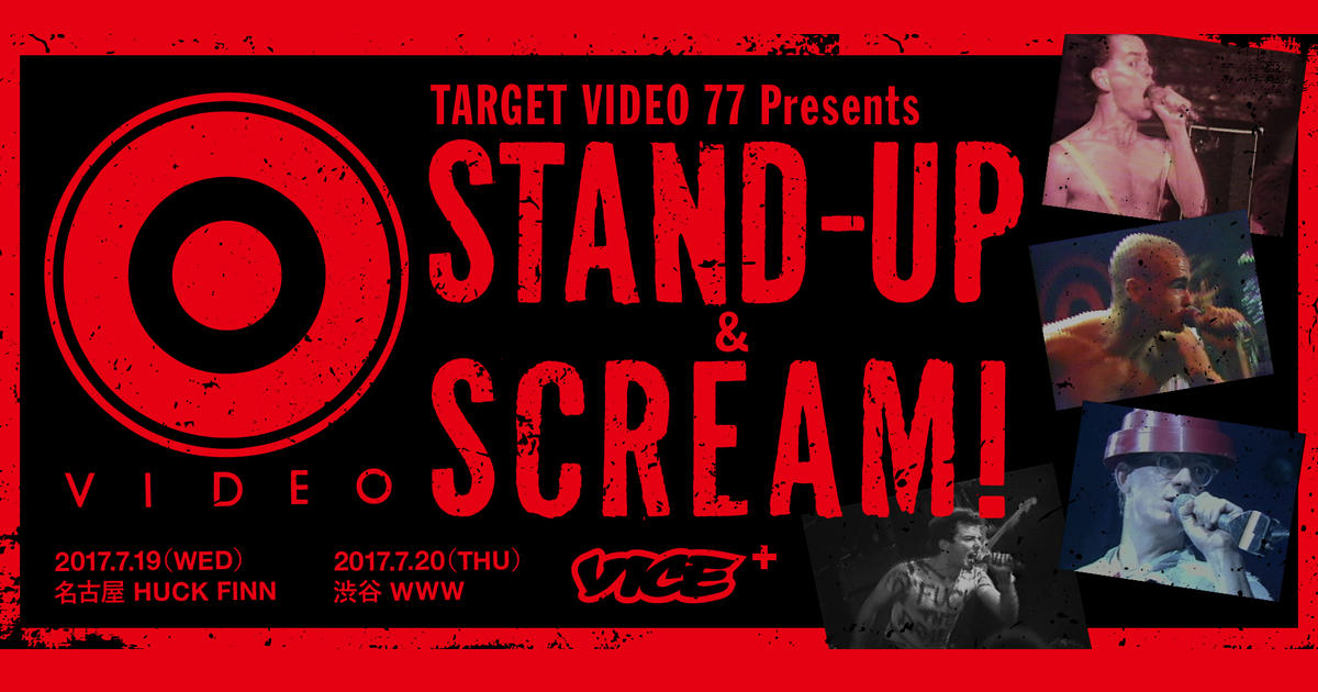 Target Video 77 Presents STAND-UP & SCREAM!