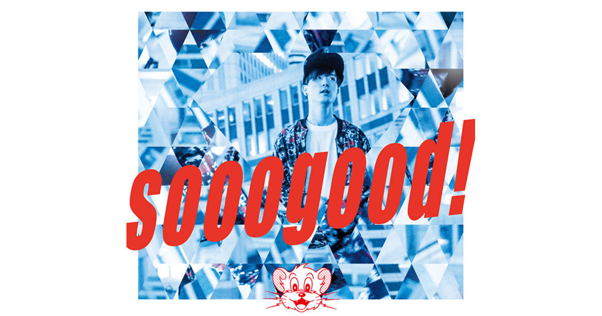 sooogood! / LUCKY TAPES / 向井太一