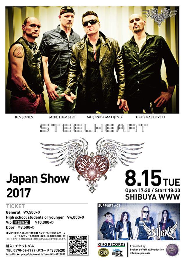 STEELHEART(USA) / Support Act:Silex(Japan)