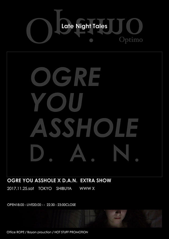 OGRE YOU ASSHOLE / D.A.N.