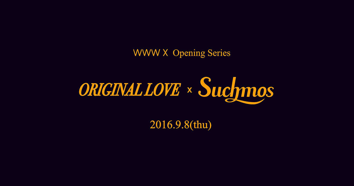 ORIGINAL LOVE / Suchmos