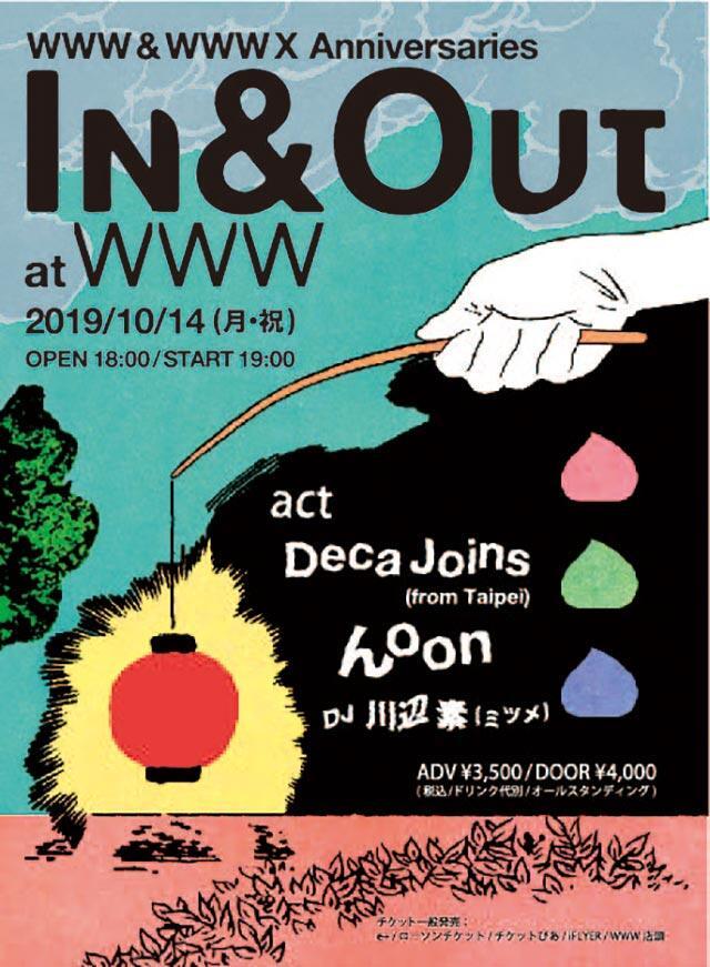 Deca Joins / んoon / DJ:川辺素(ミツメ)