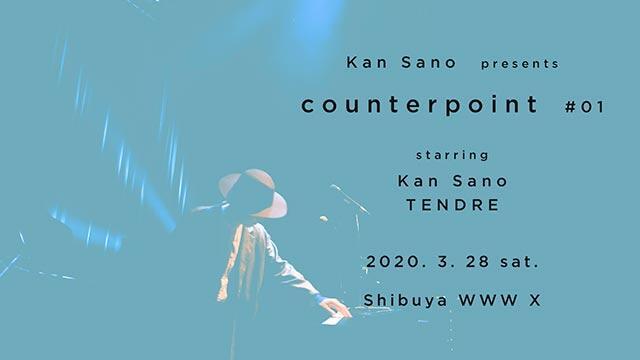 Kan Sano / TENDRE