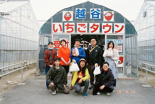 kataomoi_main1.jpg