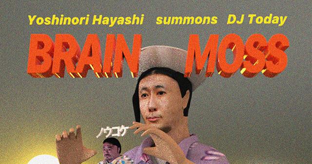 Yoshinori Hayashi / DJ Today
