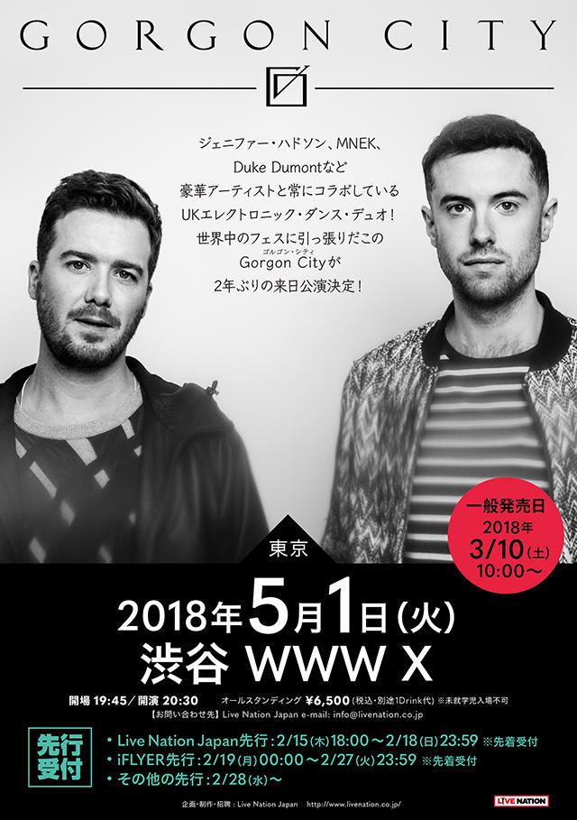 Gorgon City / Support:Sayo Yoshida / Tom&Collins