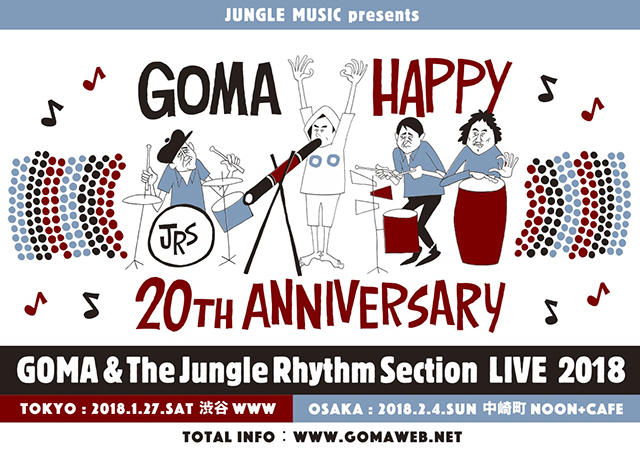 GOMA&The Jungle Rhythm Section