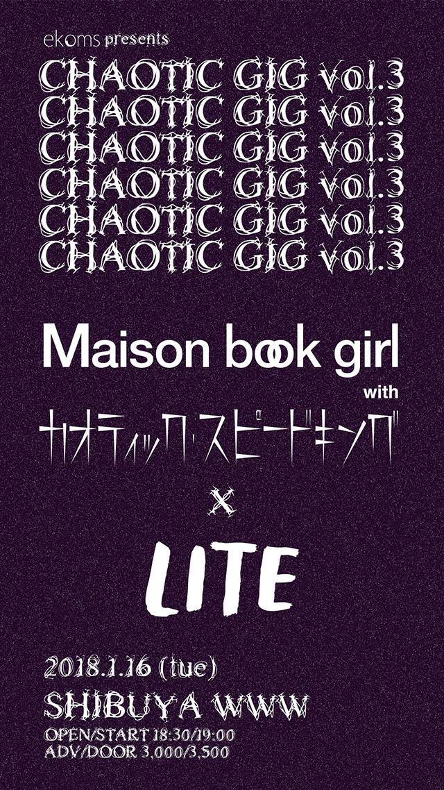 Maison book girl with カオティック・スピードキング / LITE
