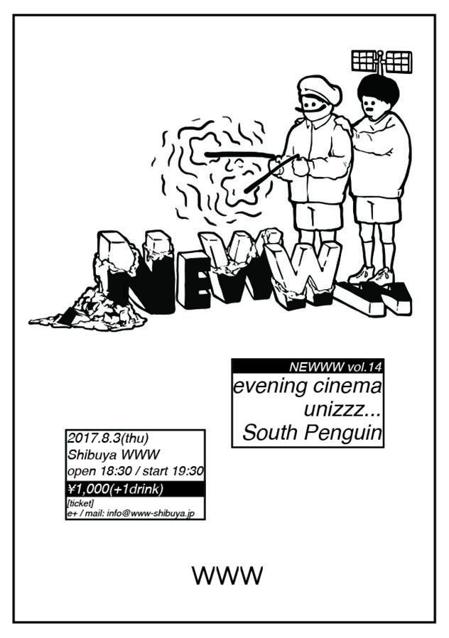 evening cinema / unizzz... / South Penguin