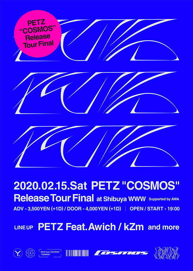 PETZ / Awich / kZm / and more