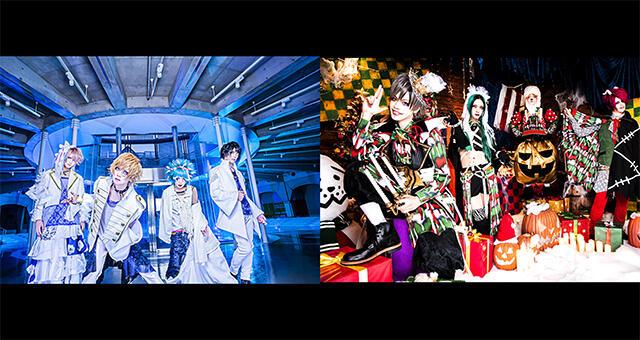 BabyKingdom × POIDOL 2MAN TOUR「HAPPY TOY BOX」