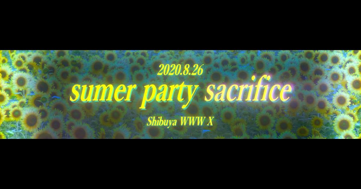 [LIVE] shaka bose 釈迦坊主 / OKBOY & Dogwoods / Gokou Kuyt / Iida Reo / [DJ] Stellareyes / HIGH-TONE / moemiki / [VJ] 球根栽培