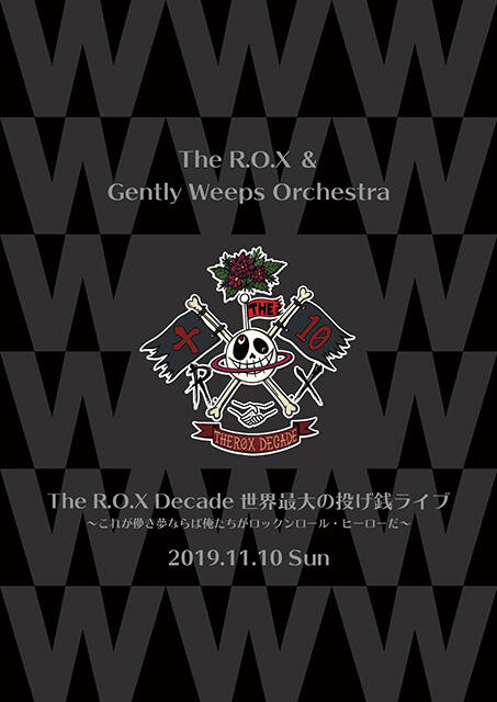 The R.O.X& Gently Weeps  Orchestra / and more