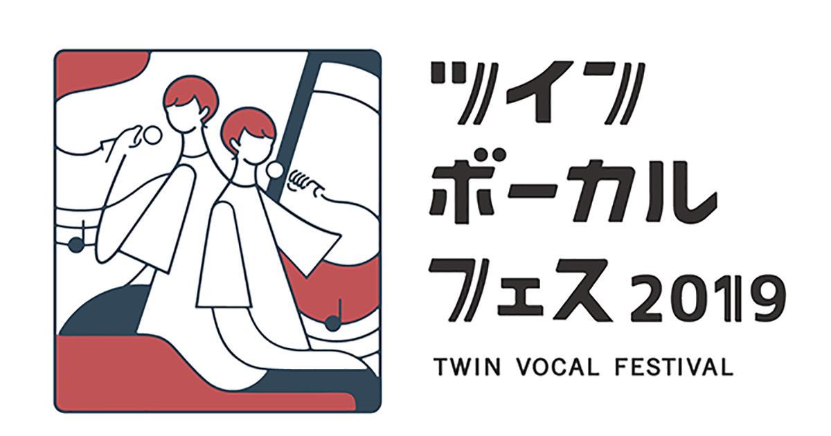 シナリオアート / 東京カランコロン / モーモールルギャバン / Special Favorite Music