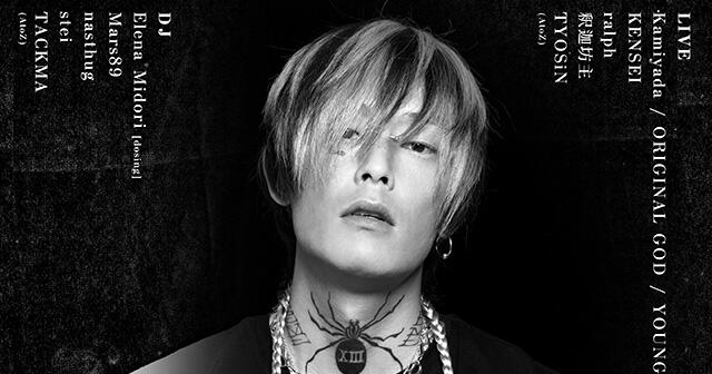 LIVE:Kamiyada / ORIGINAL GOD / YUNG BAMBI(Midnight Society) KENSEI / ralph / 釈迦坊主 / TYOSiN / DJ:Elena Midori (dosing) / Mars89 / nasthug / stei / TACKMA