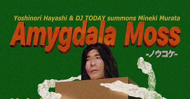 Yoshinori Hayashi / DJ Today / GUEST:村田峰紀