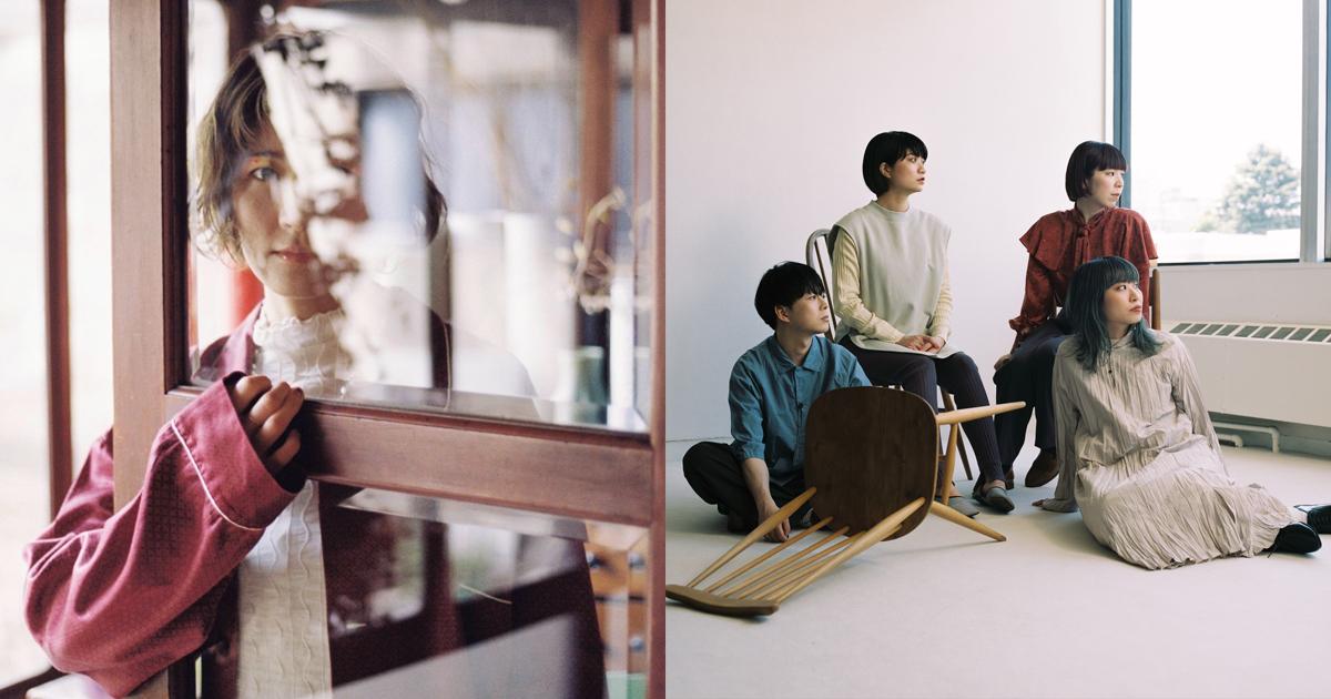YeYe(Band Set) / Homecomings