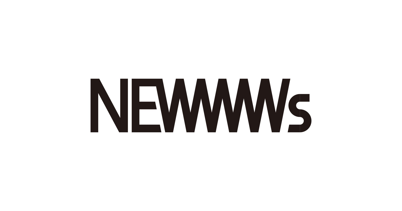《プレイリスト》NEWWWs