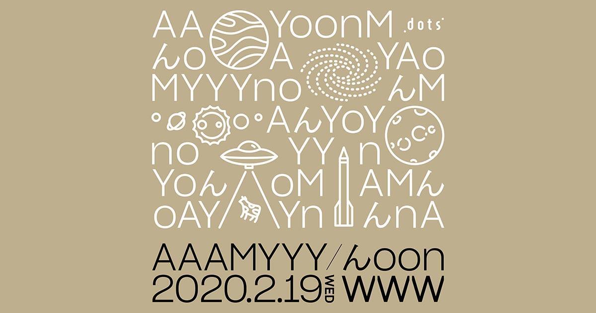 AAAMYYY / んoon